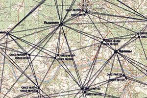 Геодезическая сеть специального назначения